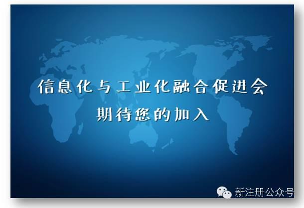 """快讯:深圳两化融合促进会开年首场""""标杆游学""""活动圆满结束"""