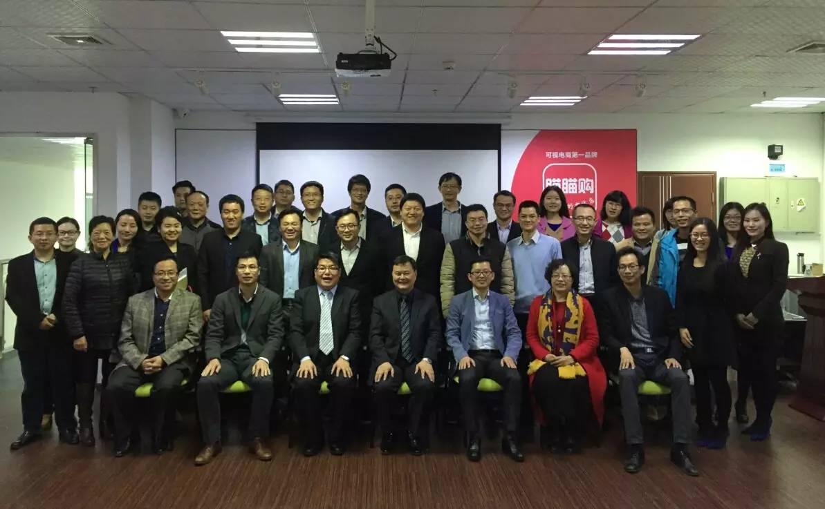 第一届深圳市信息化与工业化融合促进会圆满举行!
