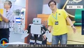 CCTV-4国际频道《中国新闻》:工业设计大展助推中国设计高端化