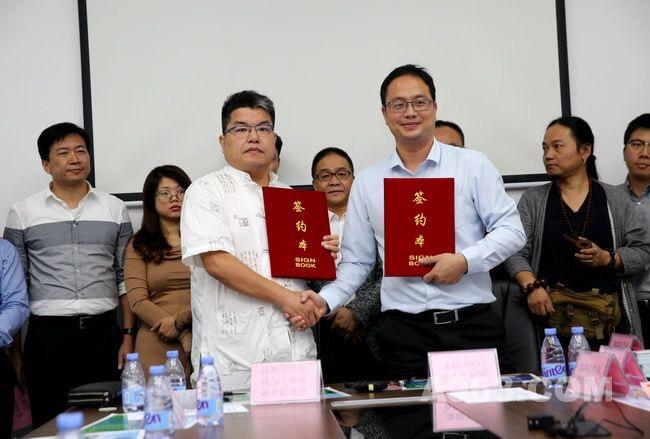 12家行业协会与荣超A963设计产业园签署战略合作协议,携手共创深圳文创产业新繁荣局面