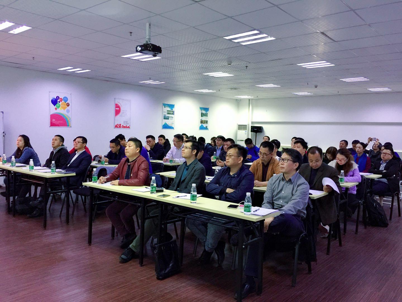 """快讯:两化融合促进会2018年第一次学习活动 暨""""学华为-战略落地""""沙龙圆满结束!"""