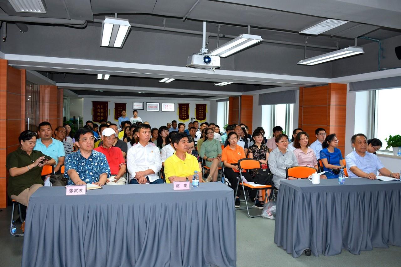 社会组织党建工作者实训营结业在即 陈亚凯书记压轴主讲